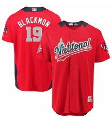 Men's Majestic Colorado Rockies #19 Charlie Blackmon Game Red National League 2018 MLB All-Star MLB Jersey